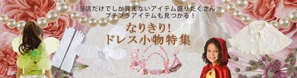 narikirikomono.jpg