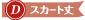 size01_d.jpg