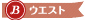 size02_b.jpg