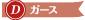 size02_d.jpg
