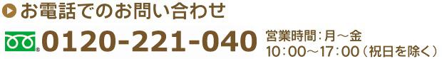 toiawase-free.jpg