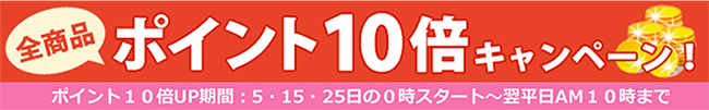 point10-16-650-2.jpg